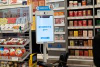 Penggunaan Artificial Intelligence (AI) Di Tiongkok Melaju Pesat