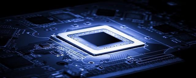 Upgrade Hardware Komputer, Komponen Ini Yang Harus Didahulukan