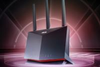 Router Wifi 6 Yang Layak Digunakan Para Gamer