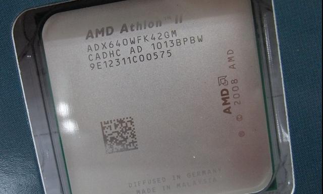 Review Prosesor Jadul AMD Athlon II X4 640 Untuk Gaming