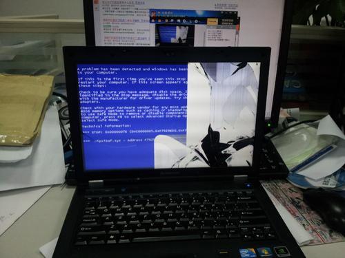 4 Gejala Yang Menunjukkan Laptop Atau Notebook Anda Harus Diganti