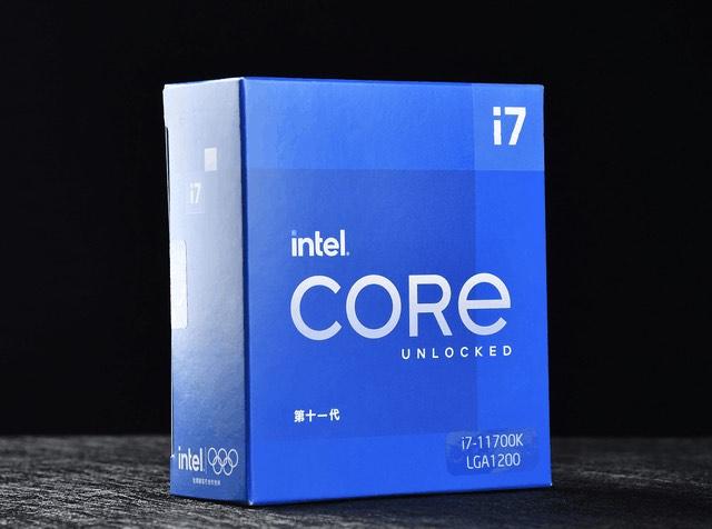 Prosesor Intel Core i5 Generasi 11