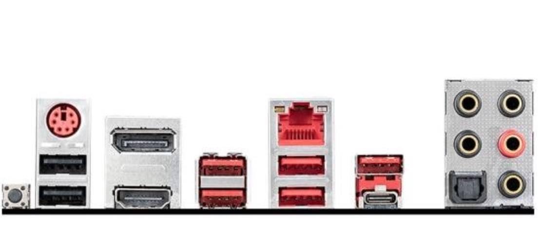Perbedaan Motherboard H410 Dan B460